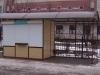 Автобусная остановка  и ларек